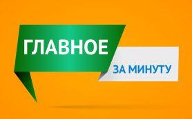 Банк «ФК Открытие» определил сроки продажи, Греф против наличных