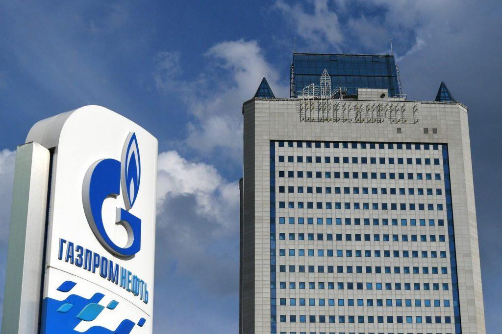 Суд в Швеции оставил в силе приостановку решения по спору «Газпрома» с «Нафтогазом»