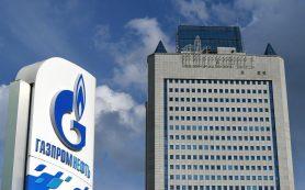 «Газпром» прокомментировал заморозку активов в Британии