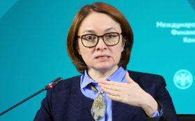 Банк России надолго отложил понижение ключевой ставки