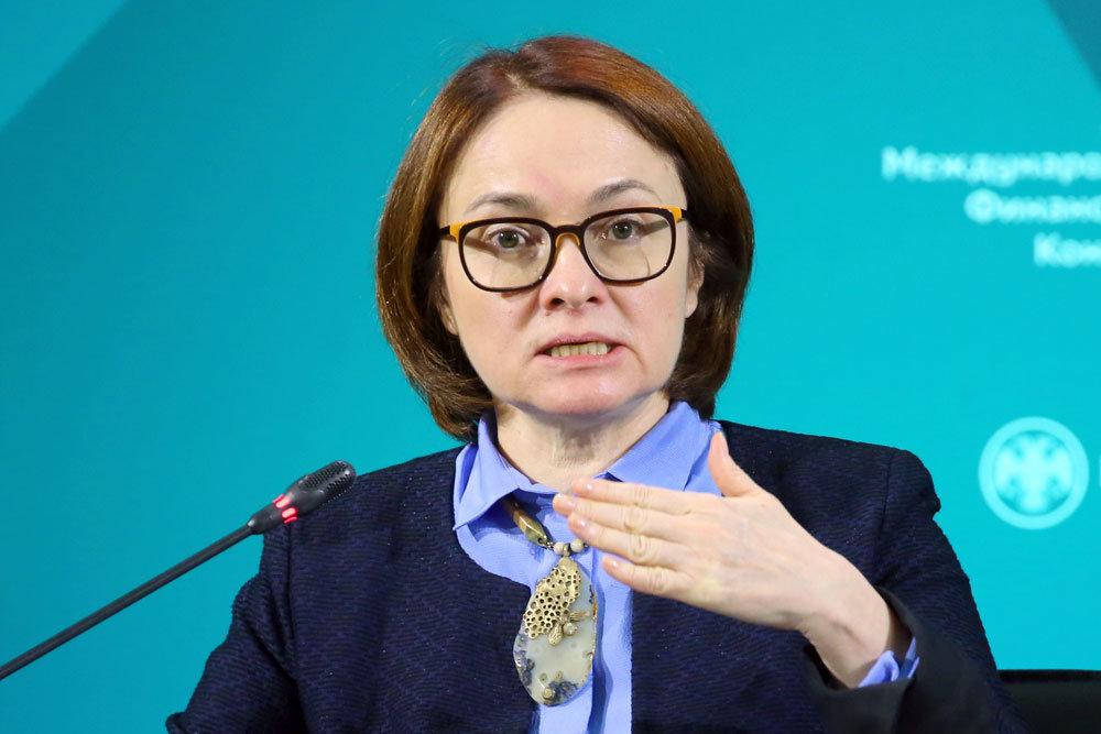 Арбитраж по заявлению ЦБ ликвидировал московский банк «Логос»