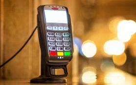 Как избежать мошенничества с банковской карточкой