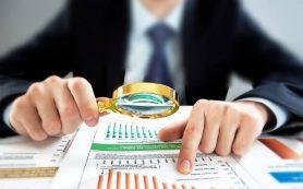 Возможности получения банковского кредита для своего бизнеса. Необходимые документы