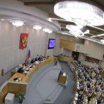 Госдума одобрила в первом чтении законопроект об изменениях в пенсионном законодательстве