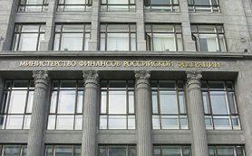 Банк России: снижение ставок по вкладам начнет замедляться