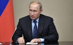 Путин дал оценку макроэкономике России
