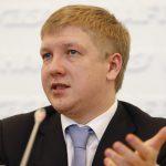 """""""Нафтогаз"""" скорректировал заявление своего главы о готовности к мировой с """"Газпромом"""""""