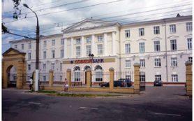 Третий Московский финансовый форум пройдет 6-7 сентября