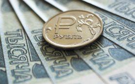 Аналитики предрекли ослабление рубля