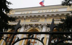 Путин подписал закон о «российских офшорах»