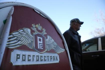 СК «Росгосстрах» подала еще три иска к своим бывшим собственникам и топ-менеджерам