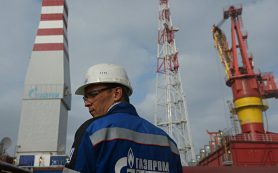 «Газпром нефть» объявила конкурс на IT-технологии в нефтедобыче