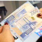 Эксперт поведал о 2х факторах сохранения стабильности финансовой системы РФ