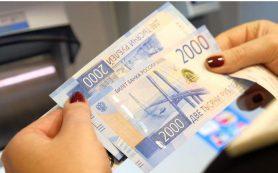 Инвесторы усилили вывод средств из российских фондов