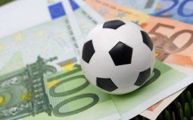 Информация о договорных матчах бесплатно обман или нет