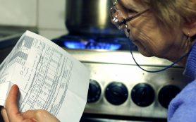 МЭР предлагает учесть увеличение НДС при расчете тарифов ЖКХ