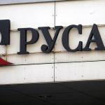 """""""Русал"""" может перейти в российскую юрисдикцию"""