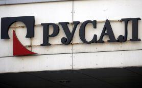 «Русал» может перейти в российскую юрисдикцию