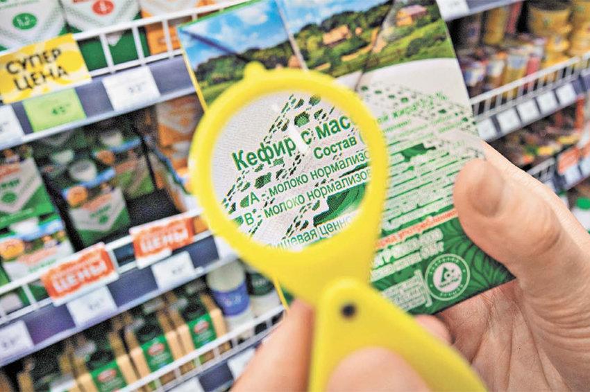 Торговые сети намерены сдерживать рост цен на продукты