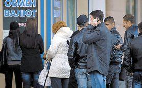 Почему ЦБ и Минфин обвалили рубль