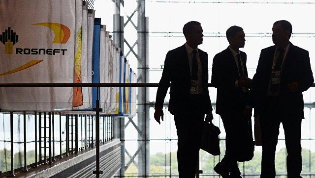 Участники ВЭФ обсудят энергетическое сотрудничество в АТР