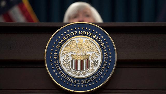 ФРС США повысила базовую ставку до 2-2,25% годовых