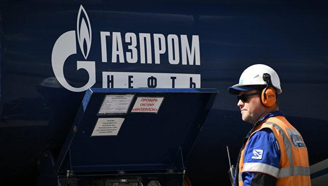 «Газпром» ищет разработчика роботизированного комплекса для Арктики