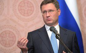 Новак ответил на заявления США о санкциях в адрес «Северного потока — 2»