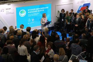 Валентина Матвиенко приняла участие в стартовом дне Евразийского женского форума