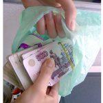 Размер материнского капитала к 2021 году вырастет до 489 тыс. рублей