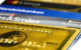 Госдума приняла в первом чтении законопроект о контроле за операциями по картам иностранных банков