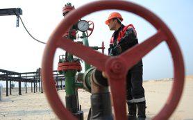 В России с 1 октября повышается пошлина на экспорт нефти
