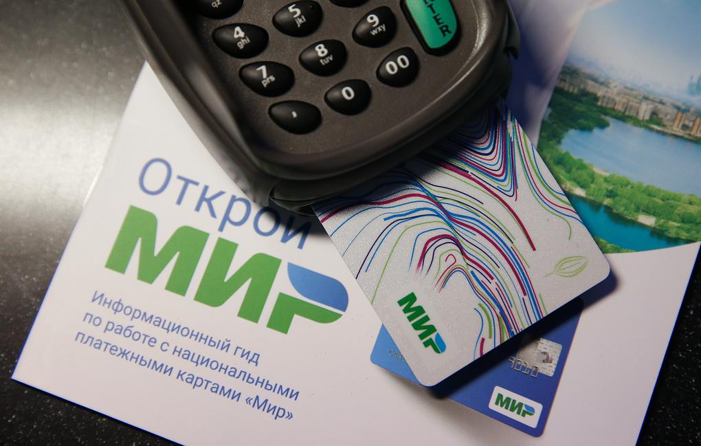 Россияне смогут расплачиваться картами «Мир» с помощью браслетов и брелоков