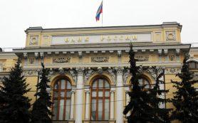 Центробанк: инфляционные ожидания россиян в сентябре выросли до 10,1%