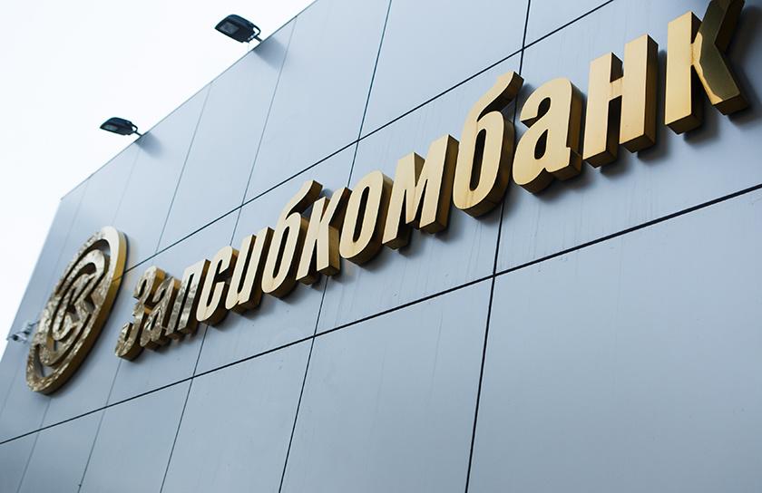 ВТБ договорился о покупке более 70% Запсибкомбанка