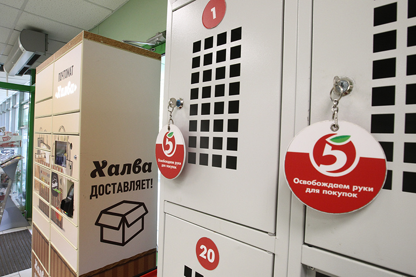 X5 Retail Group и Совкомбанк закрыли сделку по созданию сети почтоматов