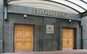 Газпромбанк и ВТБ решили продать Еврофинанс Моснарбанк
