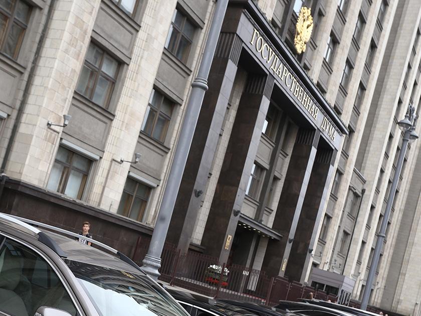 ГД приняла в третьем чтении законопроект о переименовании и новом функционале ВЭБа