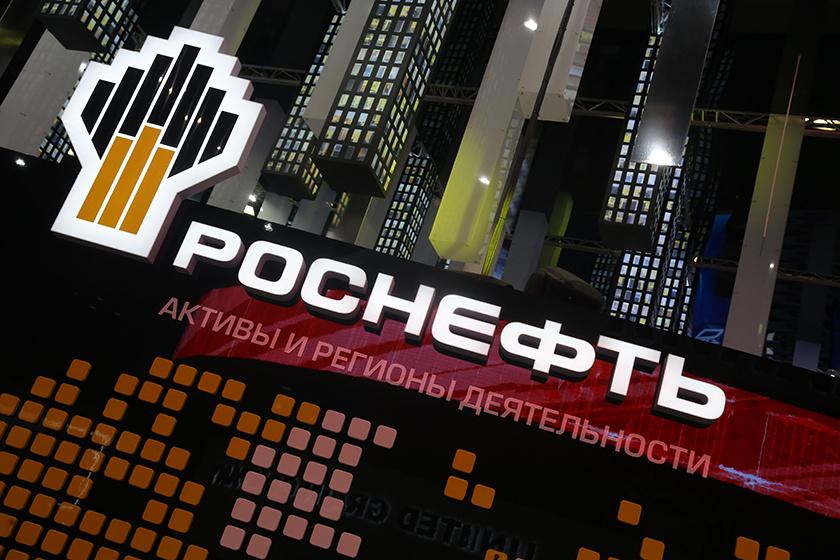 «Роснефть» возобновила торги топливом на бирже в обычном режиме
