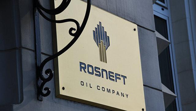 «Роснефть» осознает ответственность в обеспечении энергобезопасности Китая