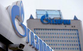 Источник: вопрос закупок труб «Газпромом» урегулирует рабочая группа