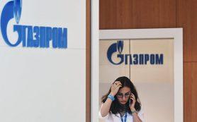«Газпром» и аргентинская YPF могут подписать документ по месторождению