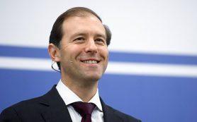 Минпромторг предложил создать в России систему экспортного комплаенса