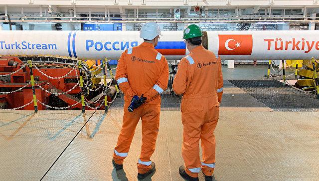 Словацкий Eustream готов к сотрудничеству по «Турецкому потоку»