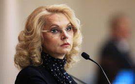 Голикова заявила, что потребительскую корзину пересмотрят с 2021 года