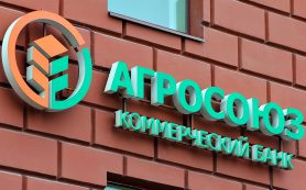 Банк «Агросоюз» объявил о смене собственника