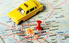 Эксперты оценили безопасность таксомоторных перевозок
