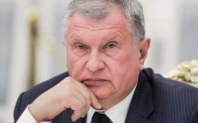 Игорь Сечин обвинил независимые сети АЗС в создании монопольных структур
