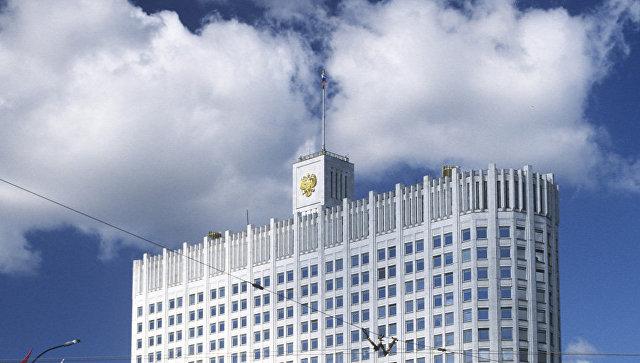 Правительство рассмотрит исполнение федерального бюджета за девять месяцев