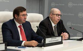 Председателем совета службы финомбудсмена избран первый зампред ЦБ Сергей Швецов
